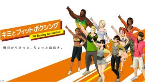 Short Format Fitness Boxing Anime Series Premieres October 1