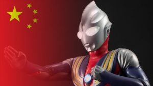 """China Bans Anime and Ultraman to Promote """"Healthy Development"""""""